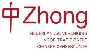 Lid van Beroepsvereniging Zhong